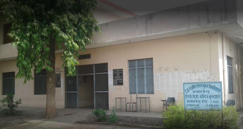DAV PG College, Bulandshahr