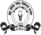 Guru Gobind Singh Medical College and Hospital, Faridkot