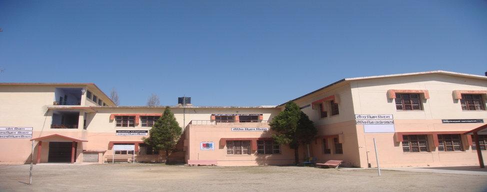 Government College of Nursing, Tehri Image