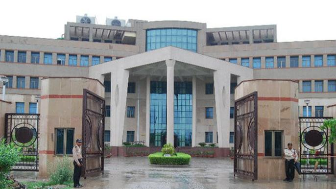 Indian Institute of Management, Bodh Gaya Image