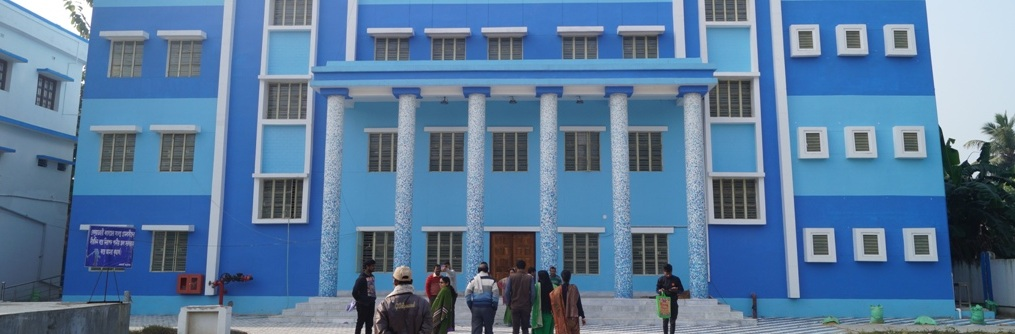 Bethuadahari College, Nadia