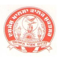 Dashmesh Khalsa College, Muktsar