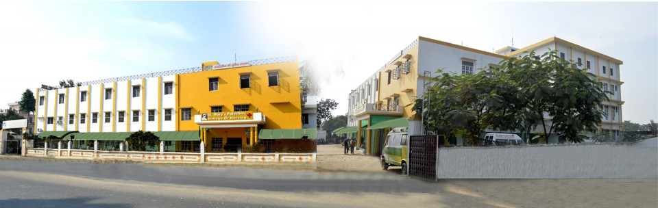 St. Mary's College Of Nursing, Gaurabagh Image