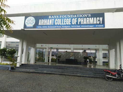 Arihant College of Pharmacy, Ahmednagar