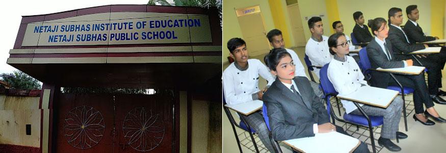 Netaji Subhas Institute Of Hotel Management and Tourism, Jamshedpur Image