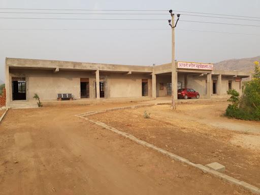 Aravali Mahila Mahavidhyalaya