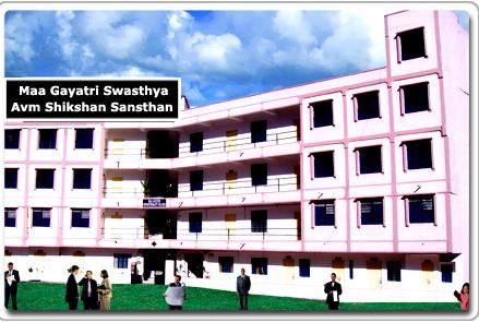 Maa Gayatri B Sc. Nursing College Image
