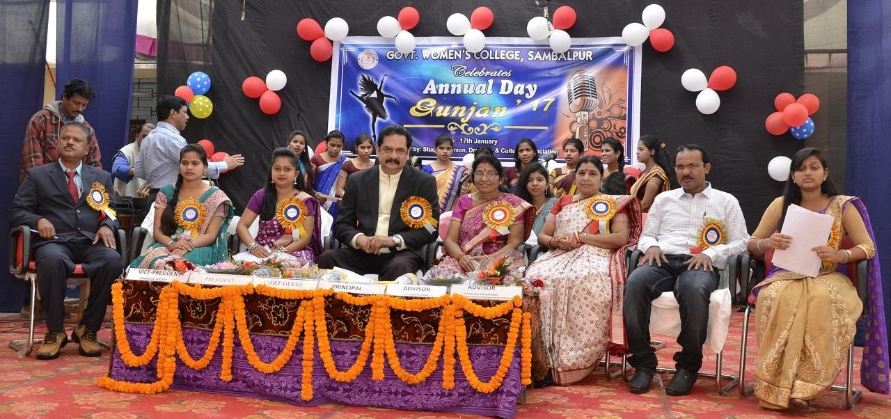 Government Womens College, Sambalpur