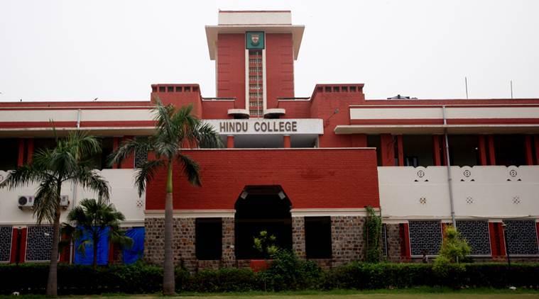 Hindu College, Delhi Image