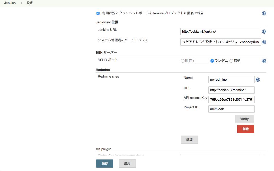 https://dl-web.dropbox.com/s/ryt5sx6inq31ciu/0004_System-setting.png