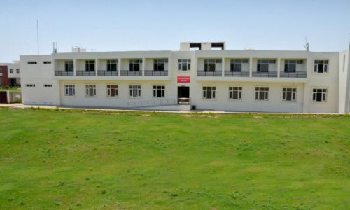 Amandeep College of Nursing, Amritsar