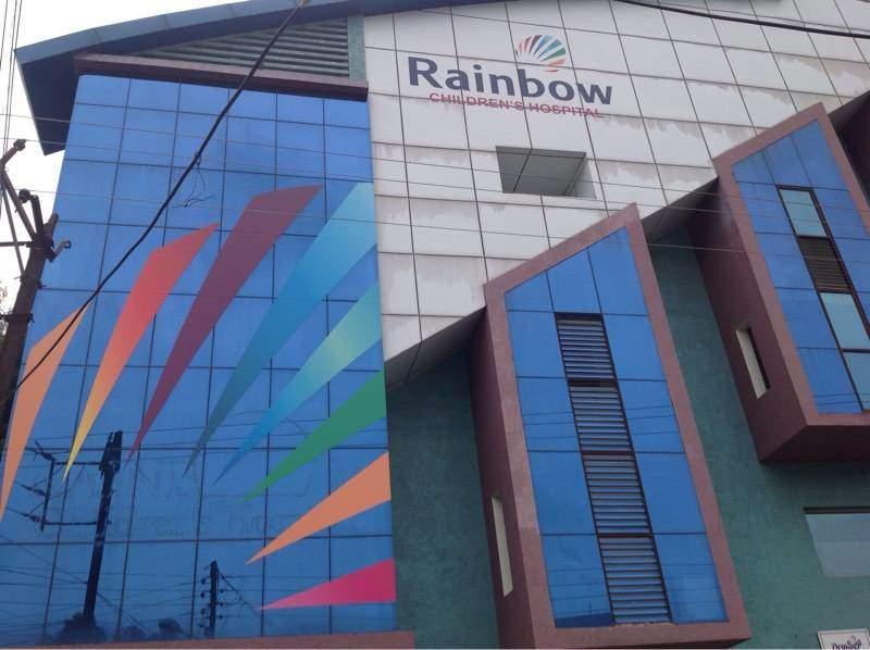 Rainbow Children'S Hospital, Hyderabad Image