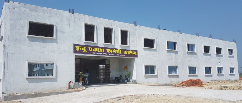 Indu Prakash Pharmacy College, Mau