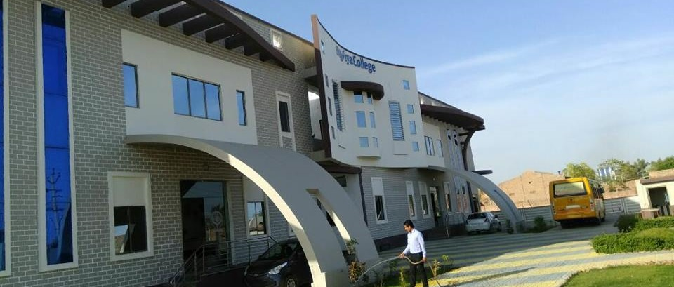 Sufiya College Of Nursing Image