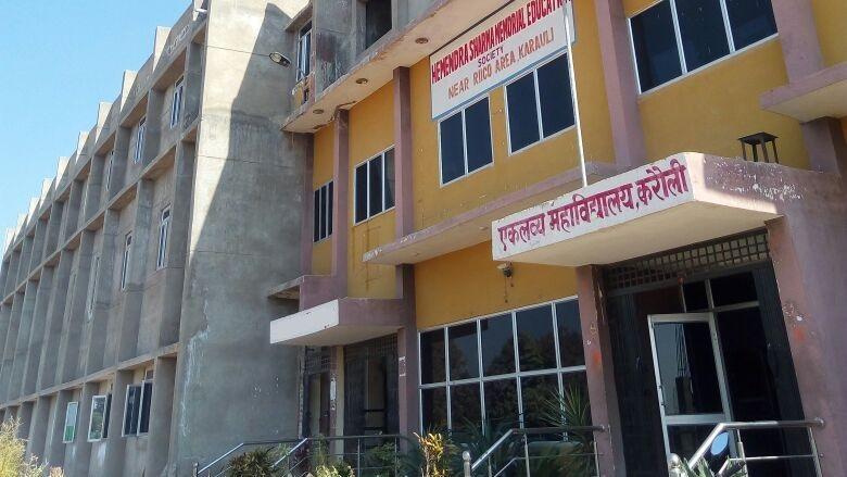 Eklavya College, Karauli