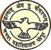 Janata Mahavidyalaya, Chandrapur