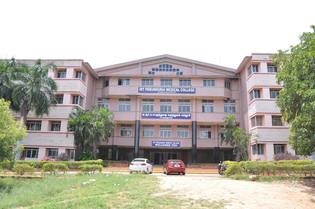 I R T School Of Nursing, I R T Perundurai Medical College