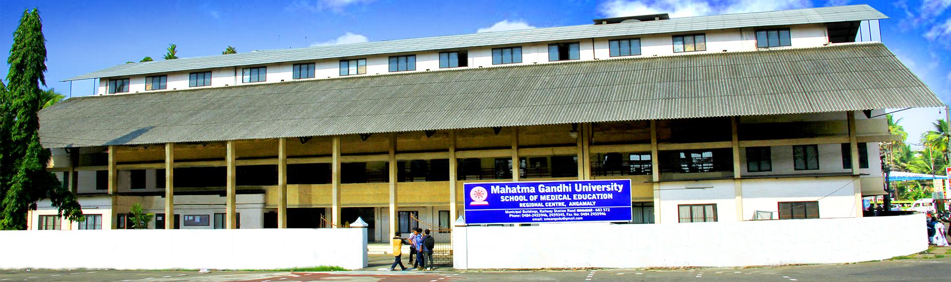 Institute Of Nursing Education S M E , Regional Centre