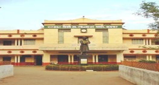 Governmnet Jatashankar Trivedi College, Balaghat Image