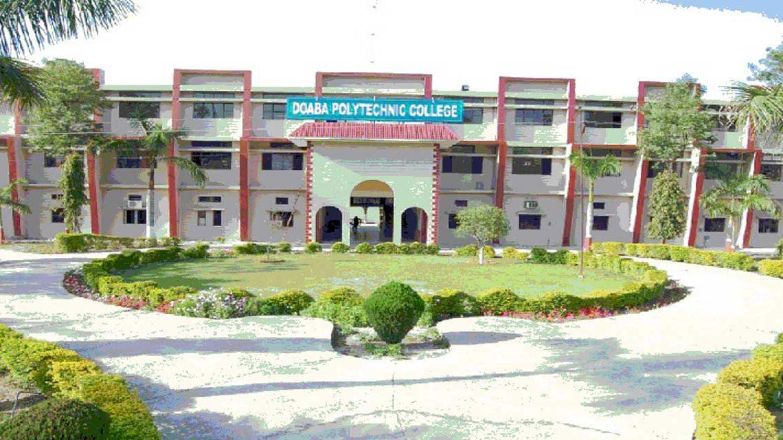 Doaba Polytechnic College, Balachaur