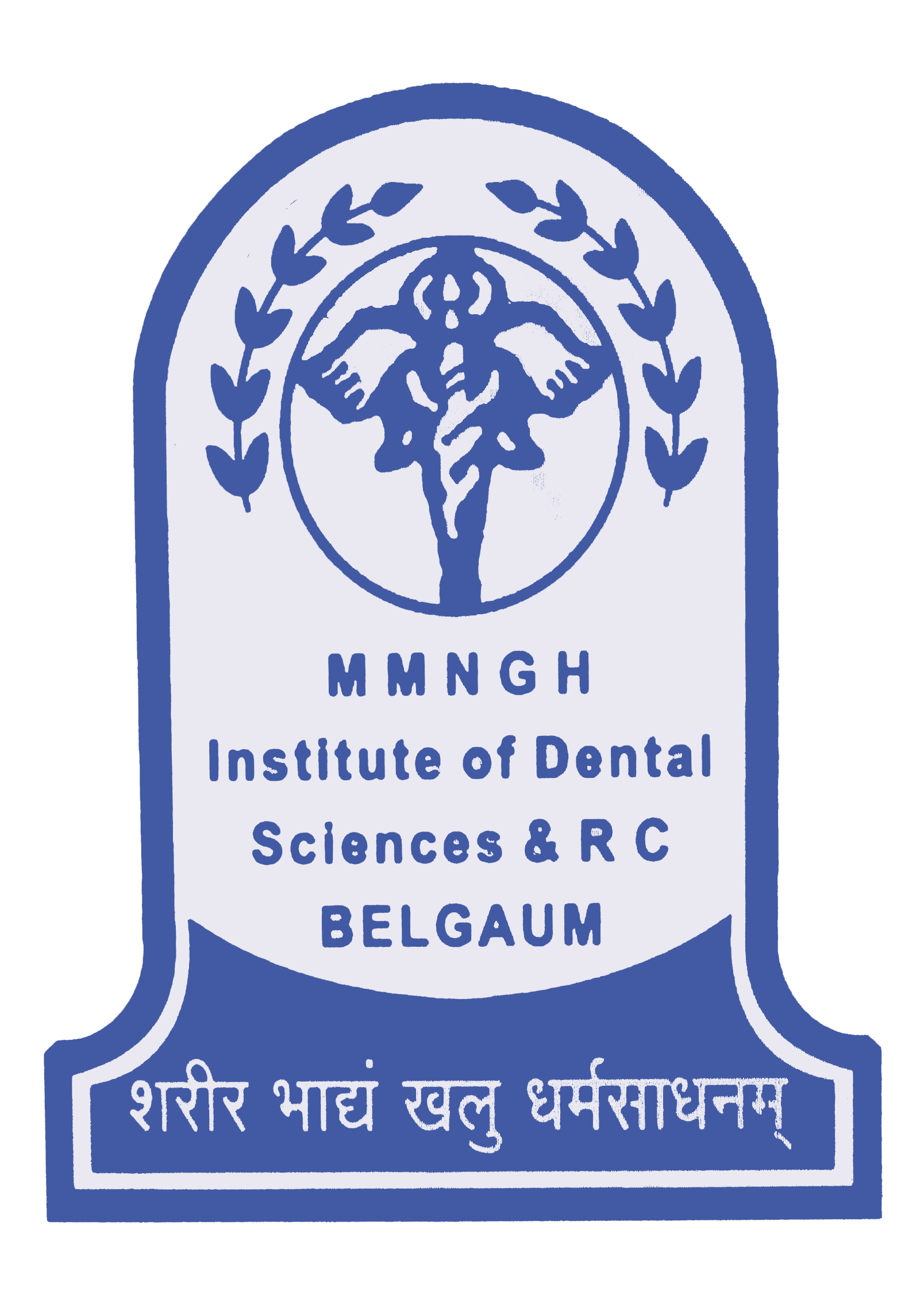 Maratha Mandal's Dental College and Research Centre