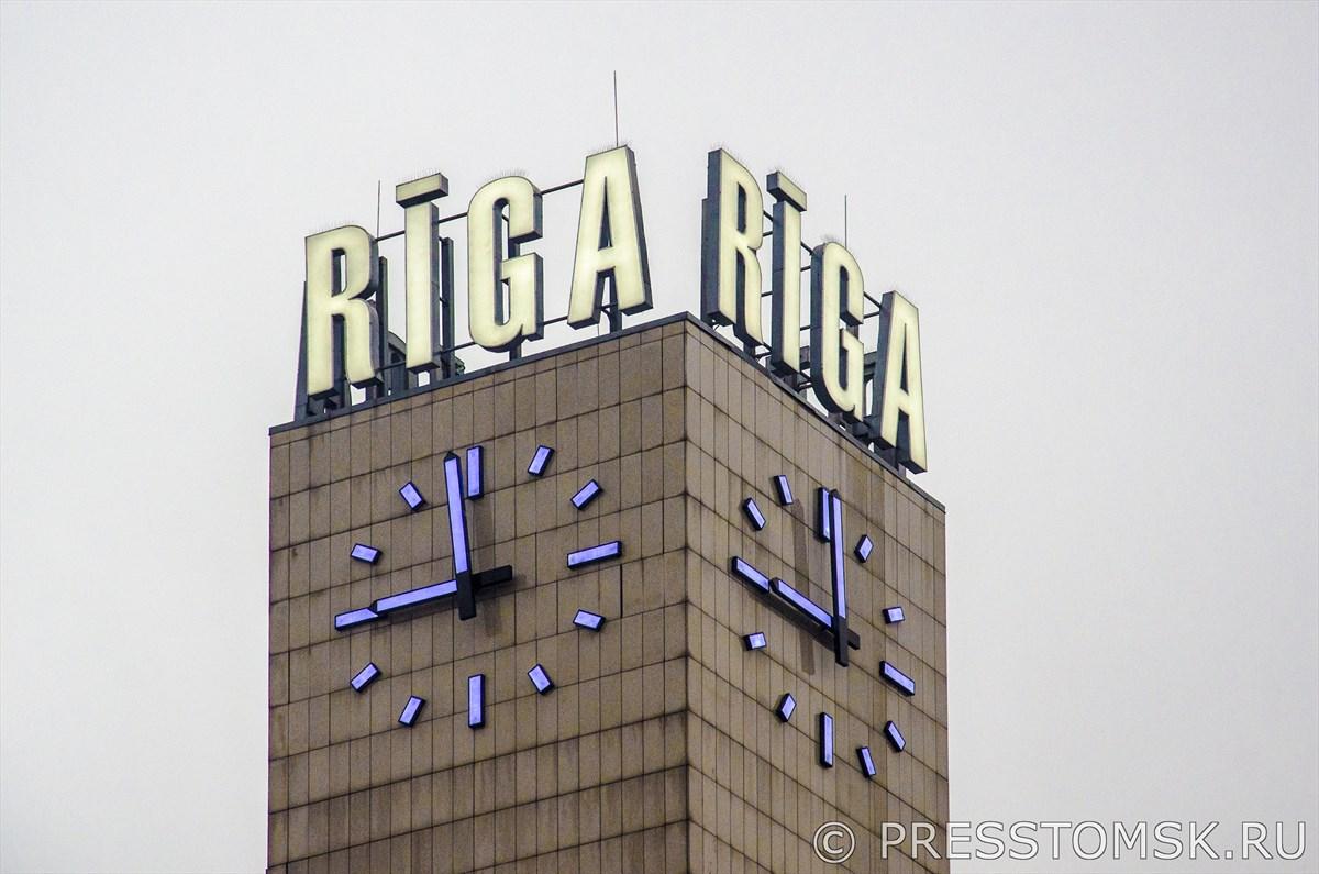 Часовая башня Рижского центрального вокзала