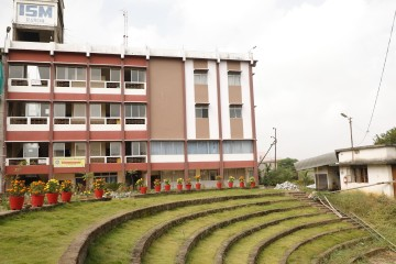 Institute Of Science and Management, Ranchi Image