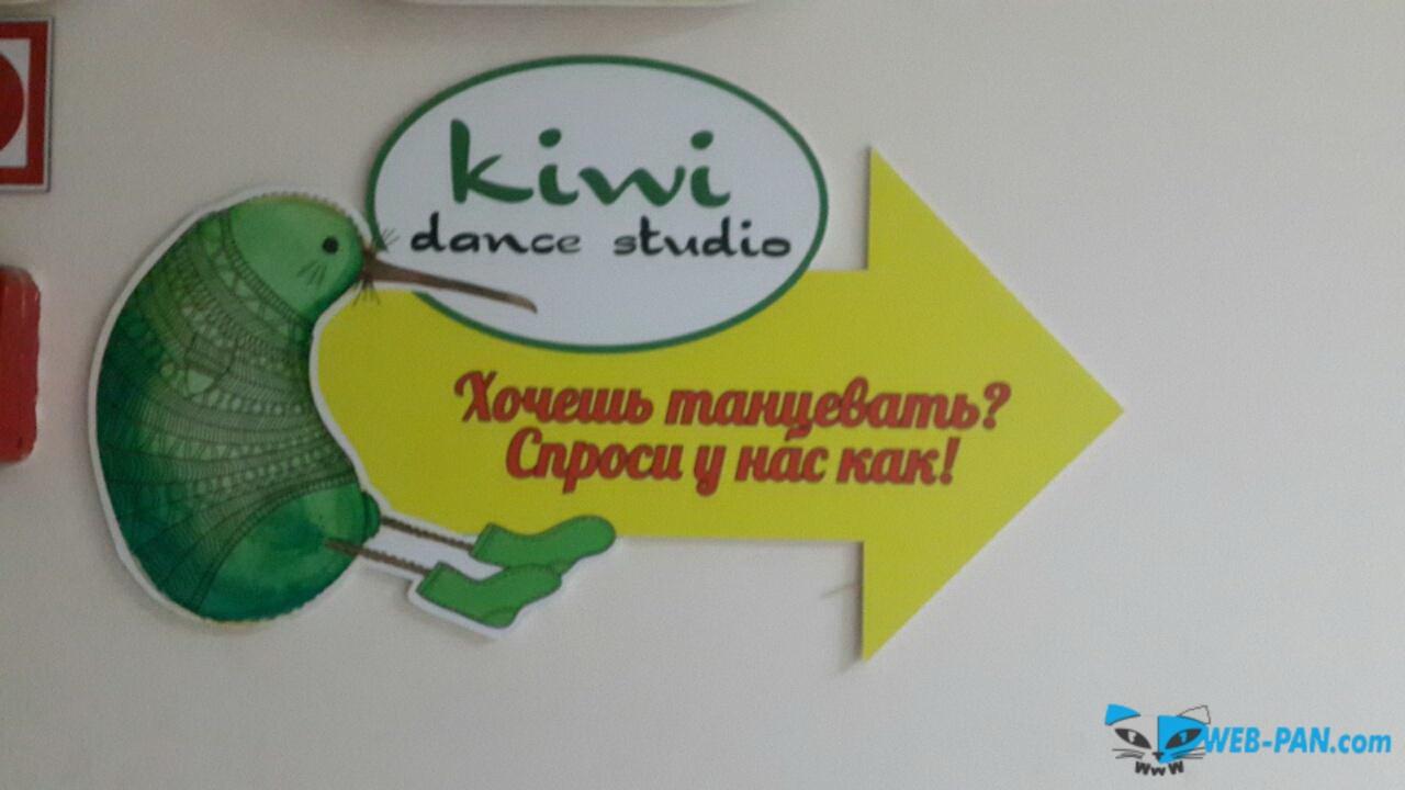 Зелёный киви в носках - это реальный танцор, жгём!