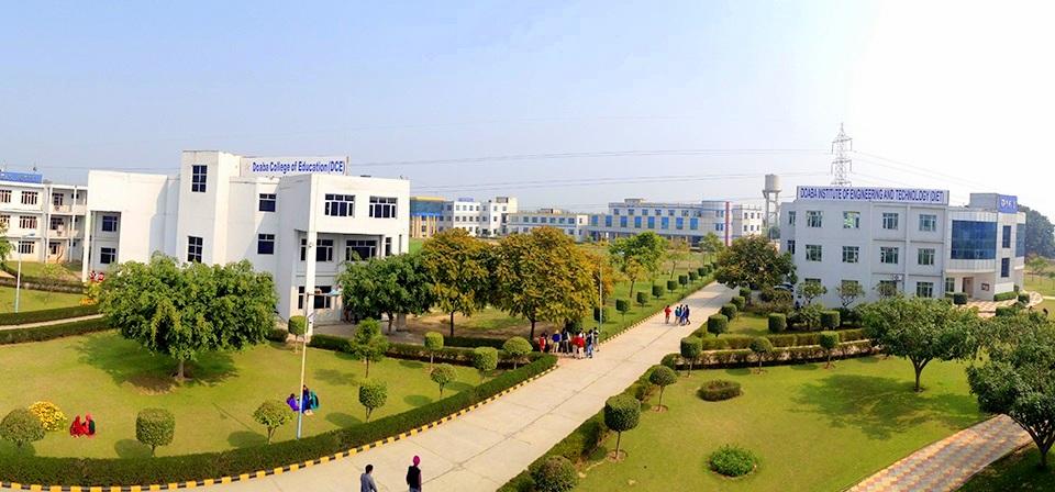 Doaba Polytechnic College, Mohali Image