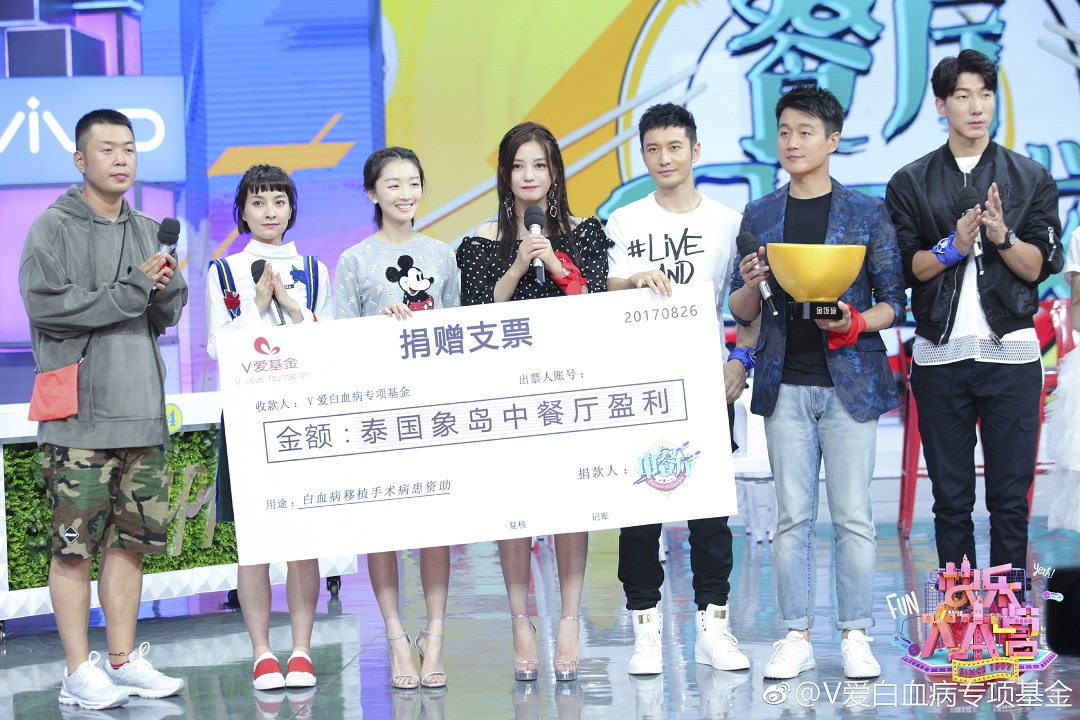 [Show] Đại Bản Doanh Vui Vẻ  #2zhaoweiVietSub