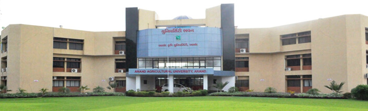 AAU (Anand Agricultural University)