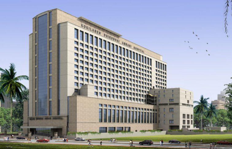 Kokilaben Dhirubhai Ambani Hospital And Medical Research Institute Image