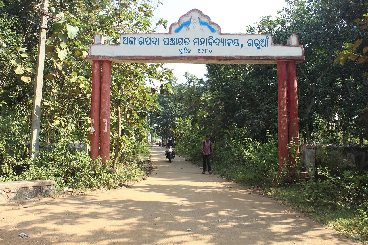 A.P. College, Mayurbhanj
