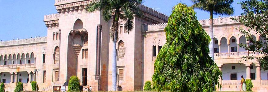 Shri Shakti College of Hotel Management Image
