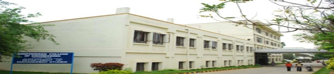 ADHIYAMAAN COLLEGE OF ENGINEERING (MBA PROGRAMME)