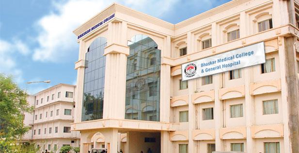 Bhaskar Medical College, Yenkapally, Ranga Reddy district