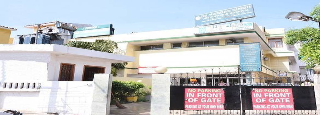 Dr. Hardas Singh Orthopaedics Hospital and Super Specialty Research CentreAmritsar Punjab Image