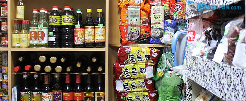 На Жданиках закупки азиатской кухней и не только, ещё и строительными материалами и прибуорами!
