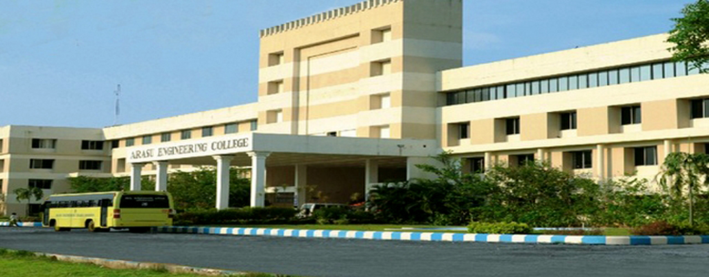 Arasu Engineering College, Thanjavur