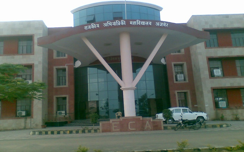 Government Engineering College, Ajmer