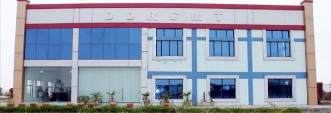 Deen Dayal Rustagi College of Management and Technology, Gurugram