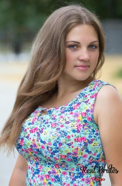 Profile photo Ukrainian lady Julia