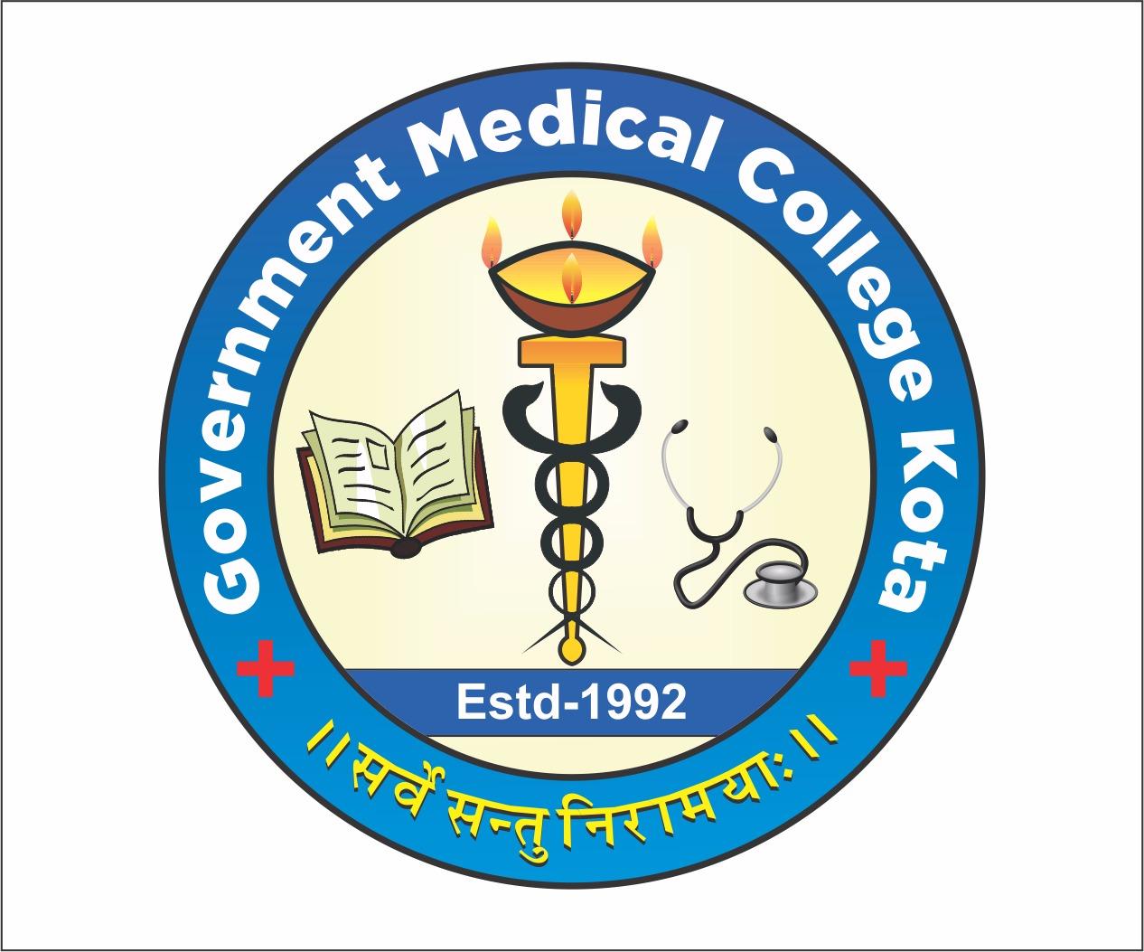 College of Nursing M B S Hospital