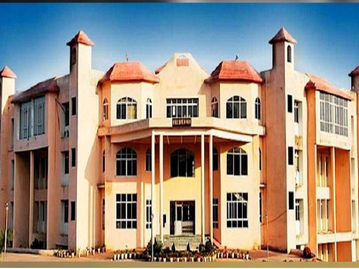 Vinoba Bhave University