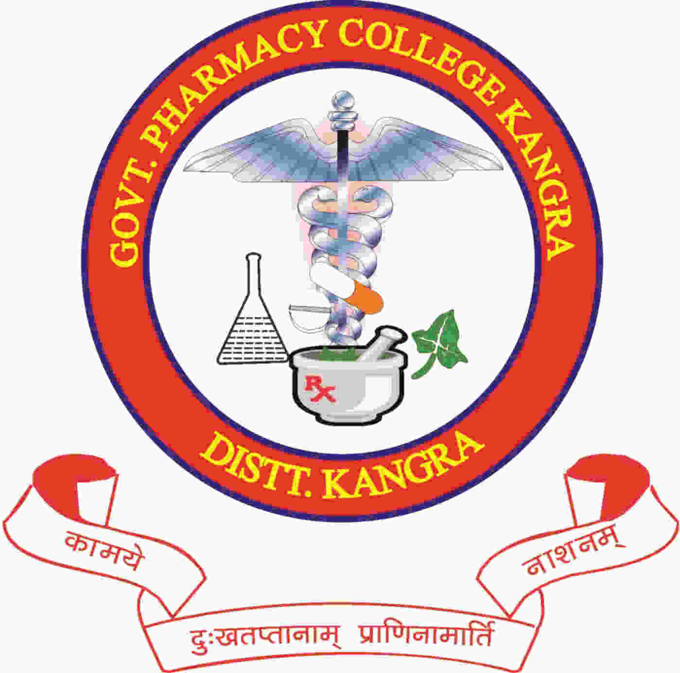 Government Pharmacy College, Kangra