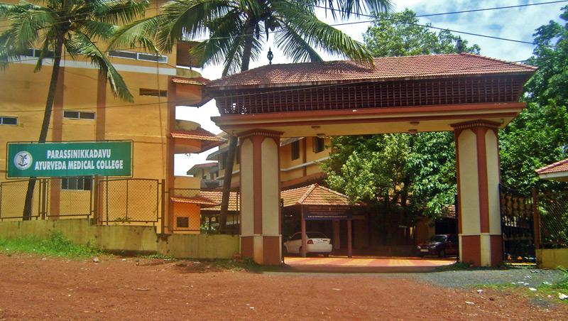 MVR Ayurveda Medical College, Kannur Image