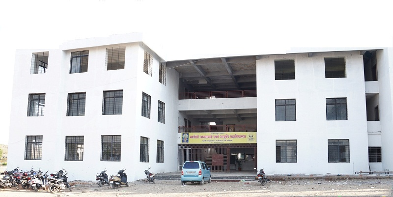 Jagdamba Education Society, Matoshri Asarabai Darade Ayurved College Image