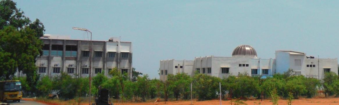 Anna University Regional Campus, Tirunelveli Image