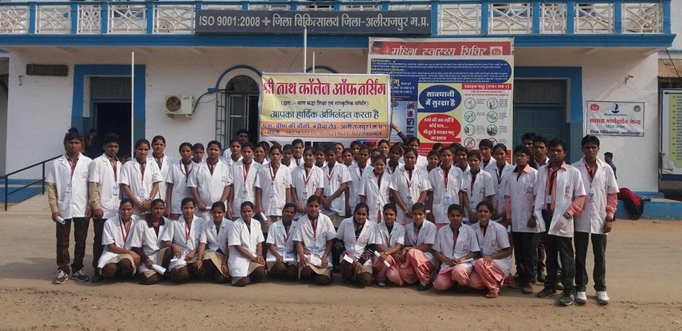 Shrinath College of Nursing Image