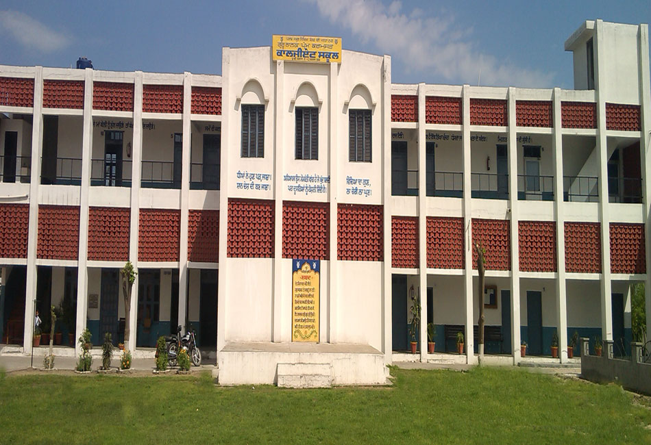Guru Nanak Prem Karamsar College, Nadala